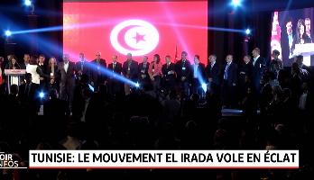 Tunisie: le mouvement El Irada vole en éclats