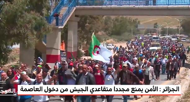 الجزائر .. الأمن يمنع مجددا متقاعدي الجيش المحتجين من دخول العاصمة