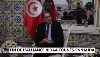 Fin de l'alliance Nidaa Tounès - Ennahda