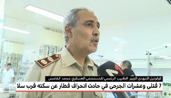 تصريح الطبيب الرئيسي للمستشفى العسكري وشهادات حول حادث قطار بوقنادل