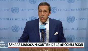 Sahara marocain: Soutien de la 4è commission