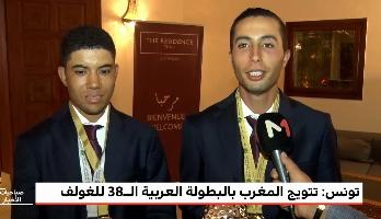 المغرب يحافظ على اللقب العربي لبطولة الغولف