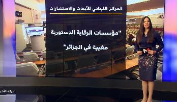 ملف .. أزمة المؤسسات الجزائرية على أعتاب انتخابات الرئاسة