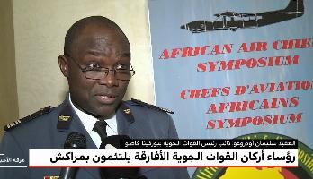 رؤساء أركان القوات الجوية الأفارقة يلتئمون بمراكش