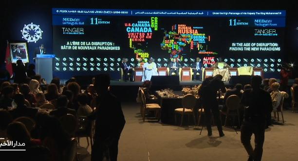 MEDays2018: plaidoyer pour un partenariat Afrique-Chine gagnant-gagnant