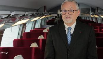 خبير فرنسي يبرز الفوائد الرئيسة من مشروع الخط القطار فائق السرعة