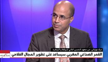 """دور القمر الصناعي المغربي """"محمد السادس – ب"""" في تطوير الاقتصاد الوطني"""