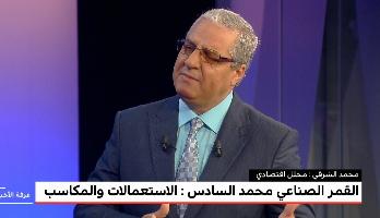 محمد الشرقي يسلط الضوء على رهانات وأهمية إطلاق أقمار اصطناعية مغربية