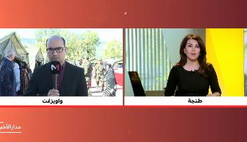 موفد ميدي1تيفي إلى أزيلال ينقل أجواء يوميات المستشفى العسكري الميداني بواويزغت