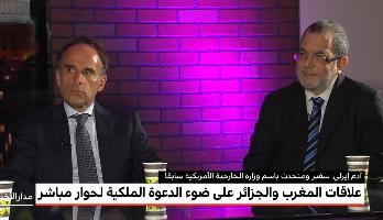 خبير أمريكي لـ ميدي1تيفي : واشنطن سارعت إلى تأييد مبادرة الملك محمد السادس للحوار مع الجزائر