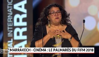 Palmarès de la 17ème édition du Festival International du Film de Marrakech