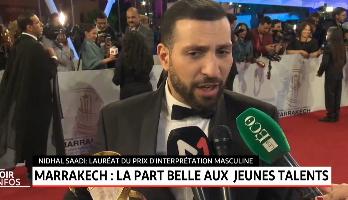 Marrakech - Cinéma: le palmarès du FIFM 2018