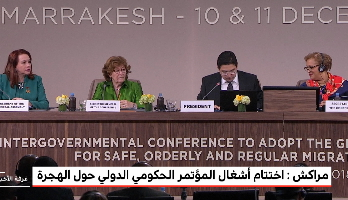 مراكش.. اختتام المؤتمر الحكومي الدولي من أجل المصادقة على الميثاق العالمي للهجرة