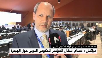 مؤتمر مراكش حول الهجرة .. واقع الهجرة في ليبيا