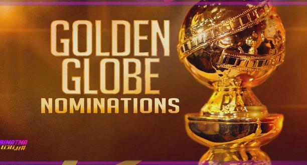 """الأعمال المرشحة لجوائز """"غولدن غلوب"""" تحت مجهر #بيناتنا"""