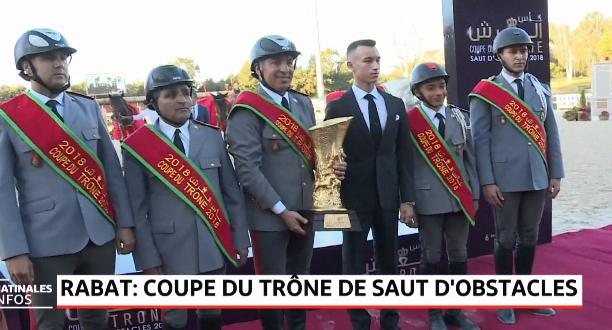 Rabat: Coupe du trône de saut d'obstacles