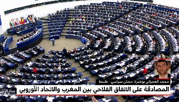 بوخبزة: المصادقة على الاتفاق الفلاحي مع الاتحاد الأوروبي مكسب حقيقي للدبلوماسية المغربية