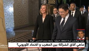 تحليل .. دلالات وأهداف زيارة الممثلة السامية للاتحاد الأوروبي إلى المغرب
