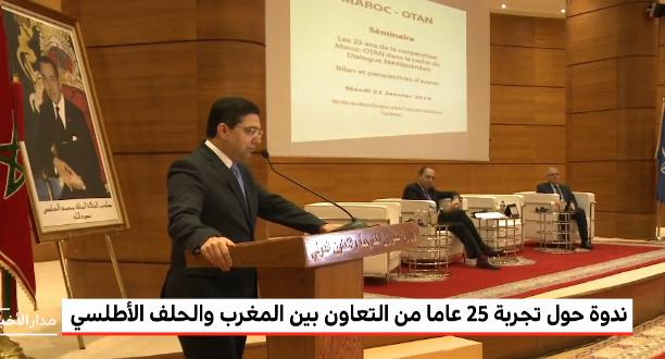 ندوة بالرباط حول تجربة 25 عاما من التعاون بين المغرب والحلف الأطلسي