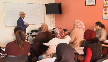 ورشات تطبيقية لفائدة الشباب المقبلين على مهن التربية والتعليم