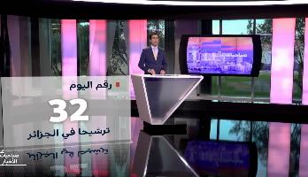 الجزائر .. 32 طلب ترشح لرئاسيات 18 أبريل
