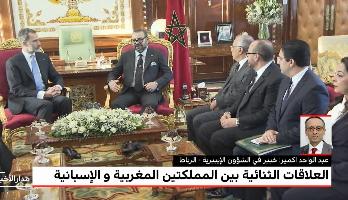 عبد الواحد أكمير يبرز مكامن قوة العلاقات الثنائية بين المملكتين المغربية والإسبانية
