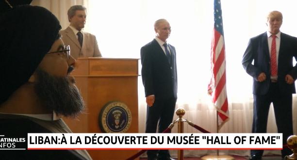 """Liban: à la découverte du musée """"Hall of Fame"""""""