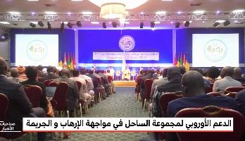زووم .. خطوات أوروبية لمكافحة الإرهاب في الساحل الإفريقي