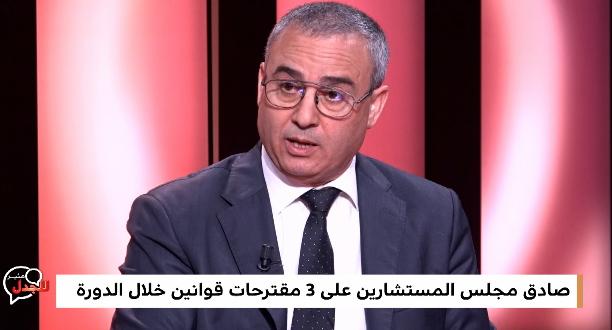 الخلاف الحكومي حول النظام الضريبي وتأثيره على الوضع في الشارع المغربي