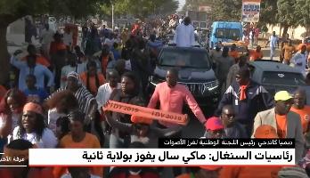 رئاسيات السنغال .. ماكي سال يفوز بولاية ثانية