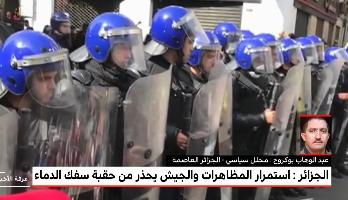 قراءة في تحذيرات رئيس أركان الجيش الجزائري للمتظاهرين