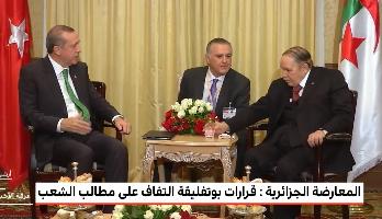 المعارضة الجزائرية: قرارات بوتفليقة التفاف على مطالب الشعب