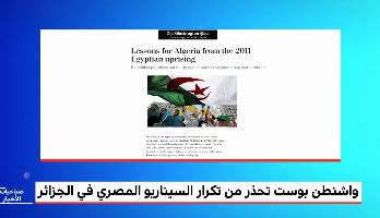 """واشنطن بوست"""" تحذر من تكرار السيناريو المصري في الجزائر"""""""