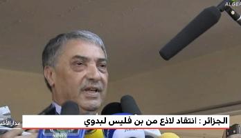 الجزائر.. انتقاد لاذع من علي بن فليس للوزير الأول الجديد