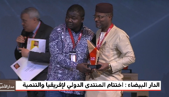 الدار البيضاء.. اختتام المنتدى الدولي لإفريقيا والتنمية