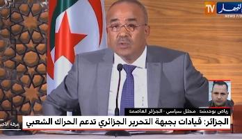 تحليل.. دواعي خروج أزمة جبهة التحرير الجزائري إلى العلن