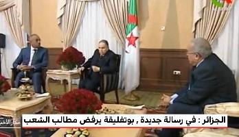في رسالة جديدة للجزائريين .. بوتفليقة يرفض مطالب الشعب