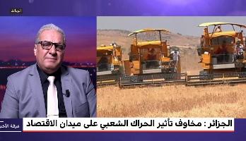 تحليل .. تأثير تواصل الحراك الشعبي على الاستثمارات الأجنبية في الجزائر