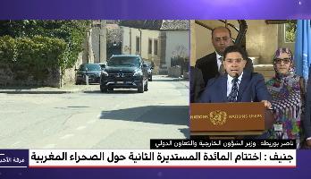 """بوريطة: المغرب يأمل في """"انخراط الأطراف الأخرى بإرادة حقيقية بعيدا عن لغة الماضي والمقاربات المتجاوزة"""""""