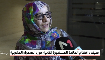 فاطمة العدلي تبرز دور المرأة في الأقاليم الجنوبية دفاعا عن قضية الصحراء المغربية
