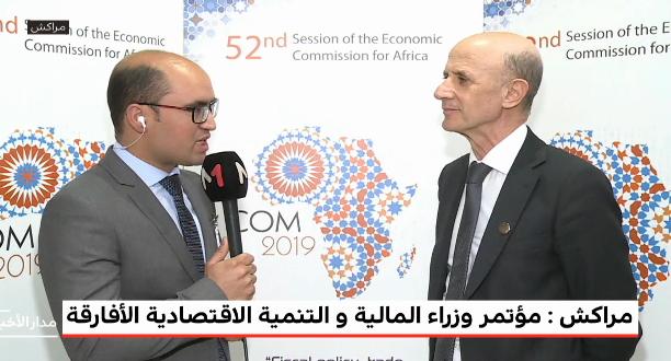 موفد ميدي1تيفي يرصد أجواء انطلاق مؤتمر وزراء المالية والتنمية الاقتصادية الأفارقة بمراكش