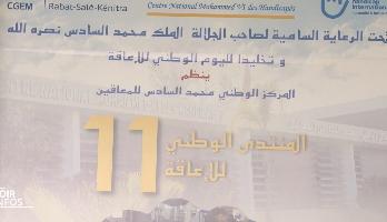 Maroc: forum national du handicap