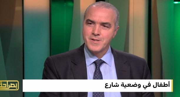 عبد الرزاق عدناني :الاستراتيجية الوطنية لحماية أطفال في وضعية الشارع