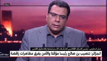 كيف يرى اسليمي المشهد الجزائري بعد تعيين بن صالح رئيسا مؤقتا؟