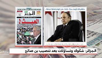 شكوك وتساؤلات بعد تنصيب بن صالح رئيسا انتقاليا للجزائر