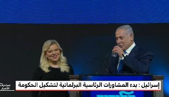 إسرائيل .. بدء المشاورات الرئاسية البرلمانية لتشكيل الحكومة