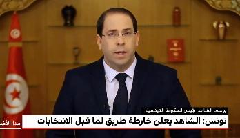 تونس .. رئيس الحكومة يعلن خارطة طريق لما قبل الانتخابات