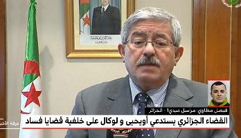 مراسل ميدي1 يسلط الضوء على تفاصيل استدعاء القضاء الجزائري لأويحيى ولوكال