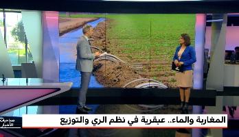 منتدى الصباحيات: المغاربة والماء .. إشكالات وحلول