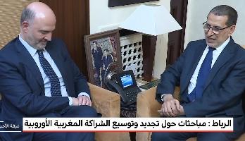 الرباط.. مباحثات حول تجديد وتوسيع الشراكة المغربية الأوروبية